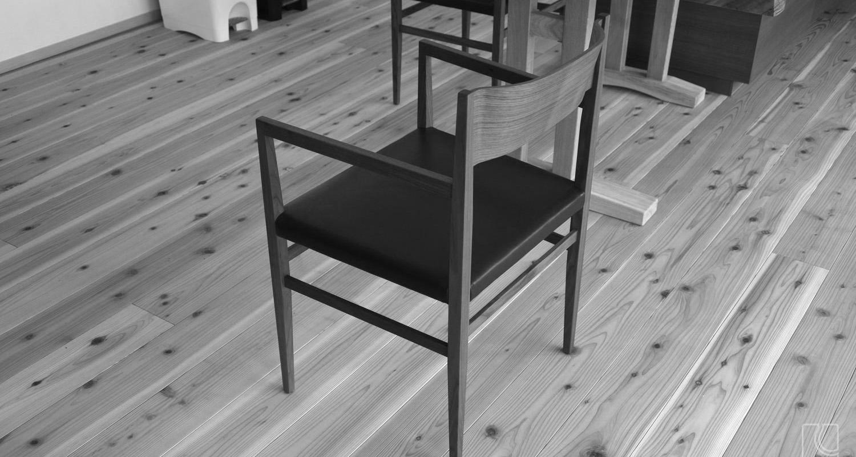 201707 menu chair