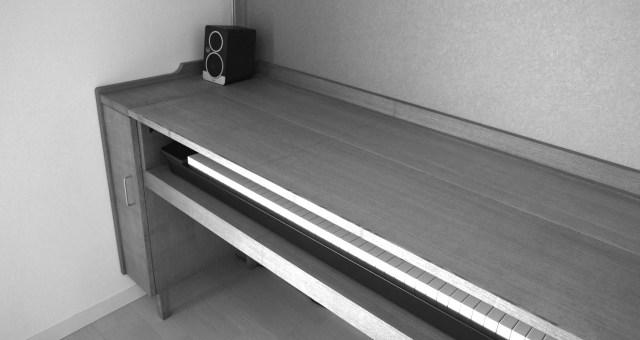 keyboardshelf