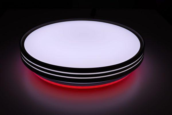 Brilliant Lisa Dimmbar LED