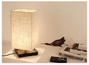 Best led lamp for bedside table