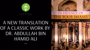 A new translation of a classical text from Ibn Taymiyyah