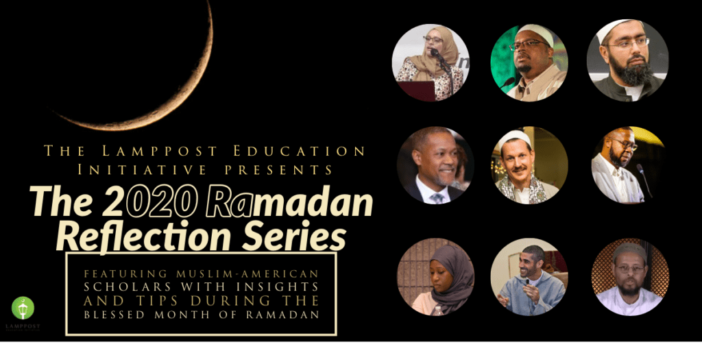 the Ramadan Reflection Series