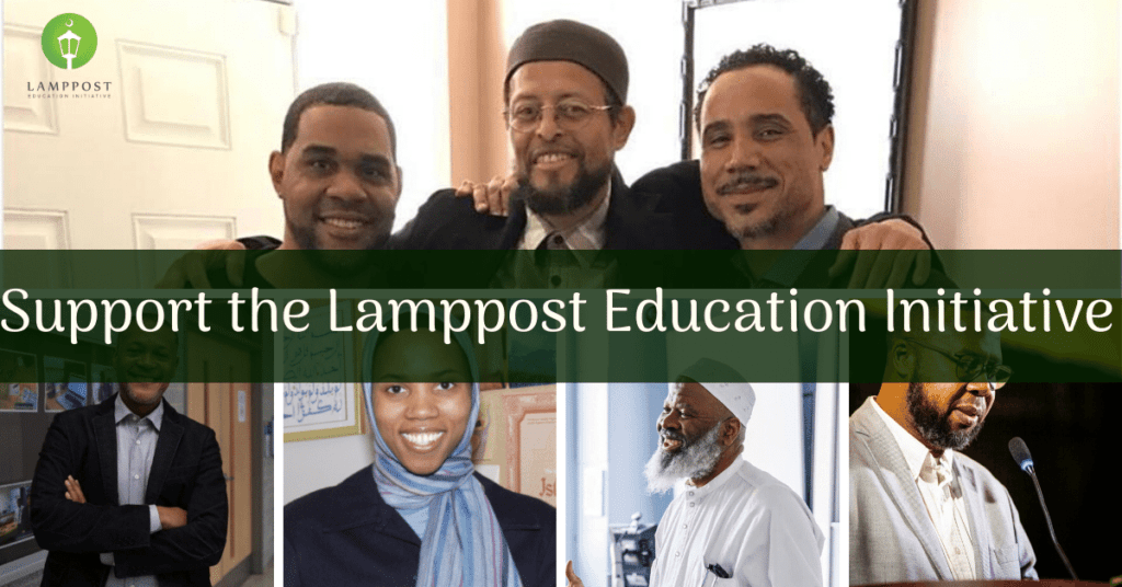 Support the Lamppost Education Initative