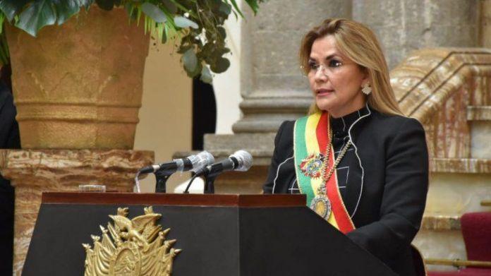Jeanine Áñez renuncia a su candidatura a la presidencia de Bolivia