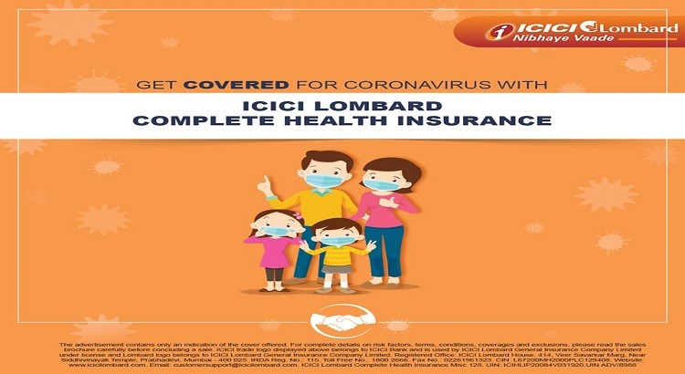 ICICI Lombard is the best health insurance in India