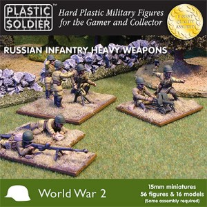 Russian infantry heavy weapons 15mm