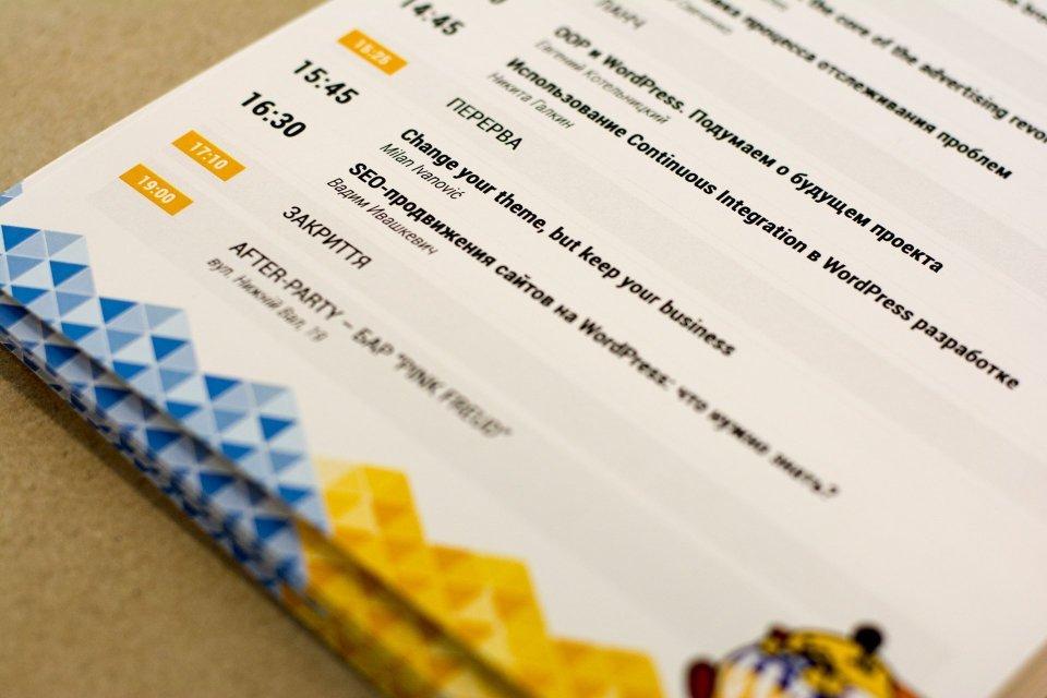 WordCamp Kyiv Schedule