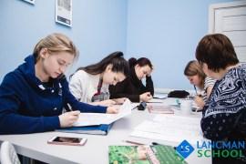 Школа Lancman School 8