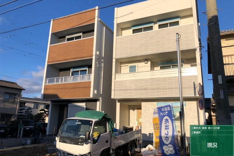 清須・須ヶ口の家1号棟、2号棟
