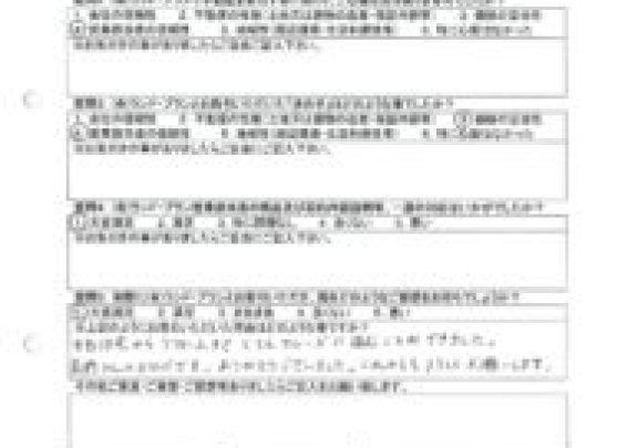 今回の件で、高野さんって凄い丁寧な不動産屋さんだったのだと気付かされました!!(砺波市高儀新 O.M様)