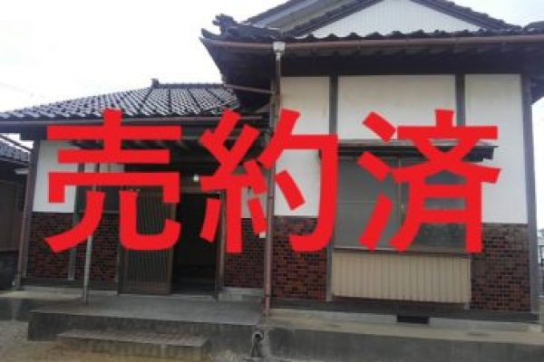 高岡市答野出中古住宅、本日ご成約いただきました。