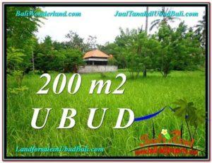 Affordable LAND IN Sentral Ubud BALI FOR SALE TJUB584