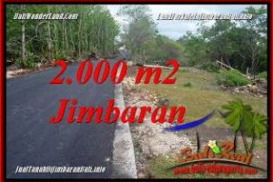 Affordable LAND FOR SALE IN JIMBARAN TJJI133B
