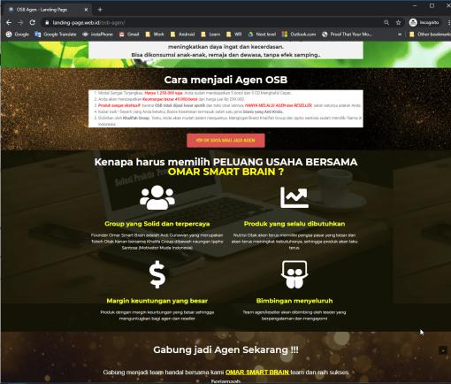 osbLP web ID