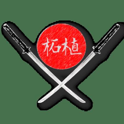 Vida de Tsuge | Materiais Extras