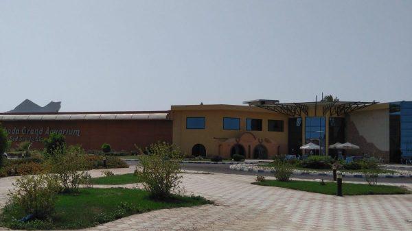Экскурсия в Гранда аквариум из Хургаде : внешний вид на аквариум