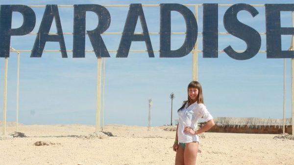 Excursion to Paradise Beach i Hurghada
