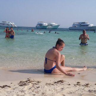 Utopia Island Trip Safaga