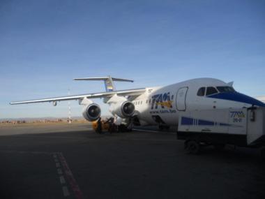 The dreaded plane