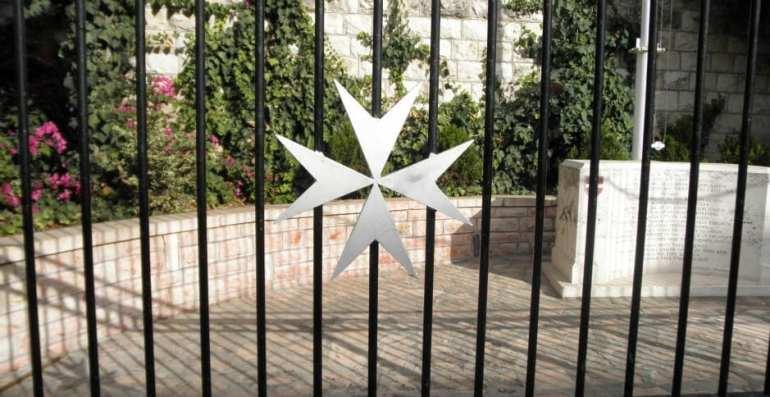 Maltese Cross Muristan