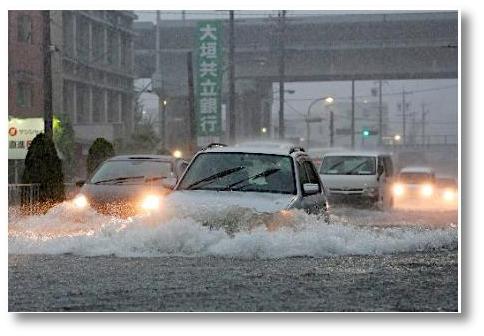 名古屋大洪水でした