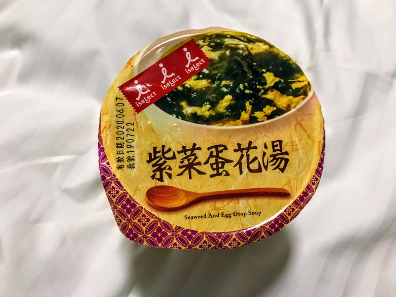 Instant seaweed and egg soup, Taiwan