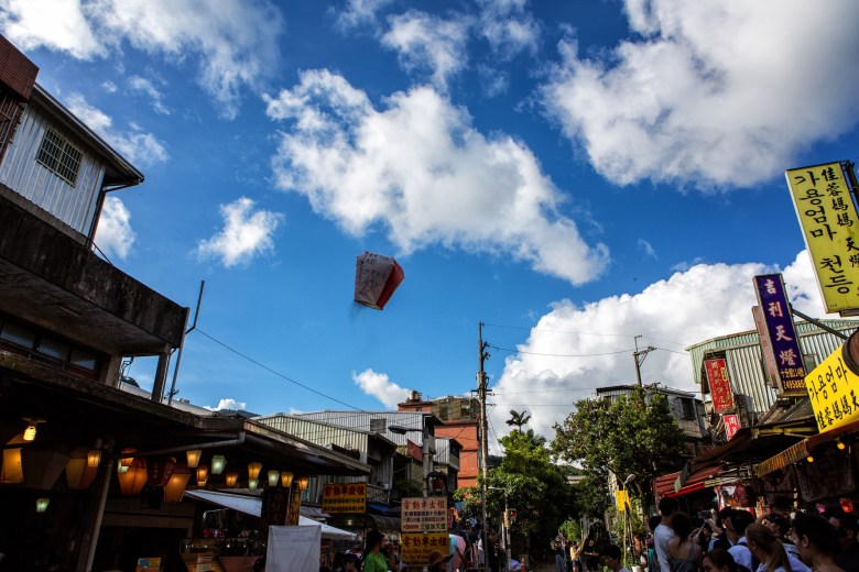 Sky lantern in Pingxi, Taiwan, iStock