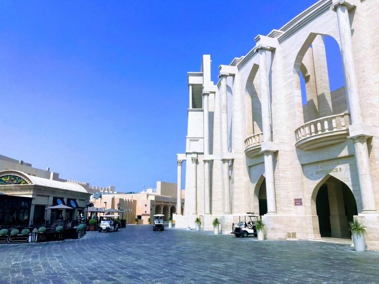 Katara Cultural Village, Doha, Qatar