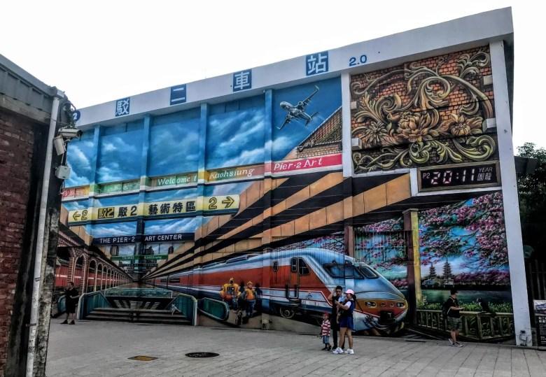 Pier2 Art Center, Kaohsiung, Taiwan
