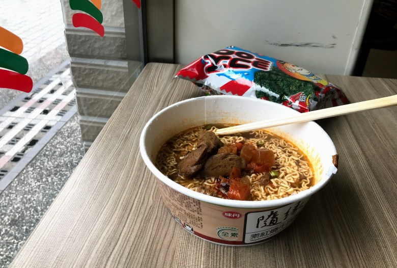 Mock meat noodles at 7-Eleven, Taiwan