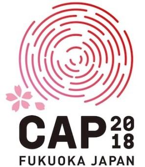 cap2018 logo. Kredit: CAP Conference
