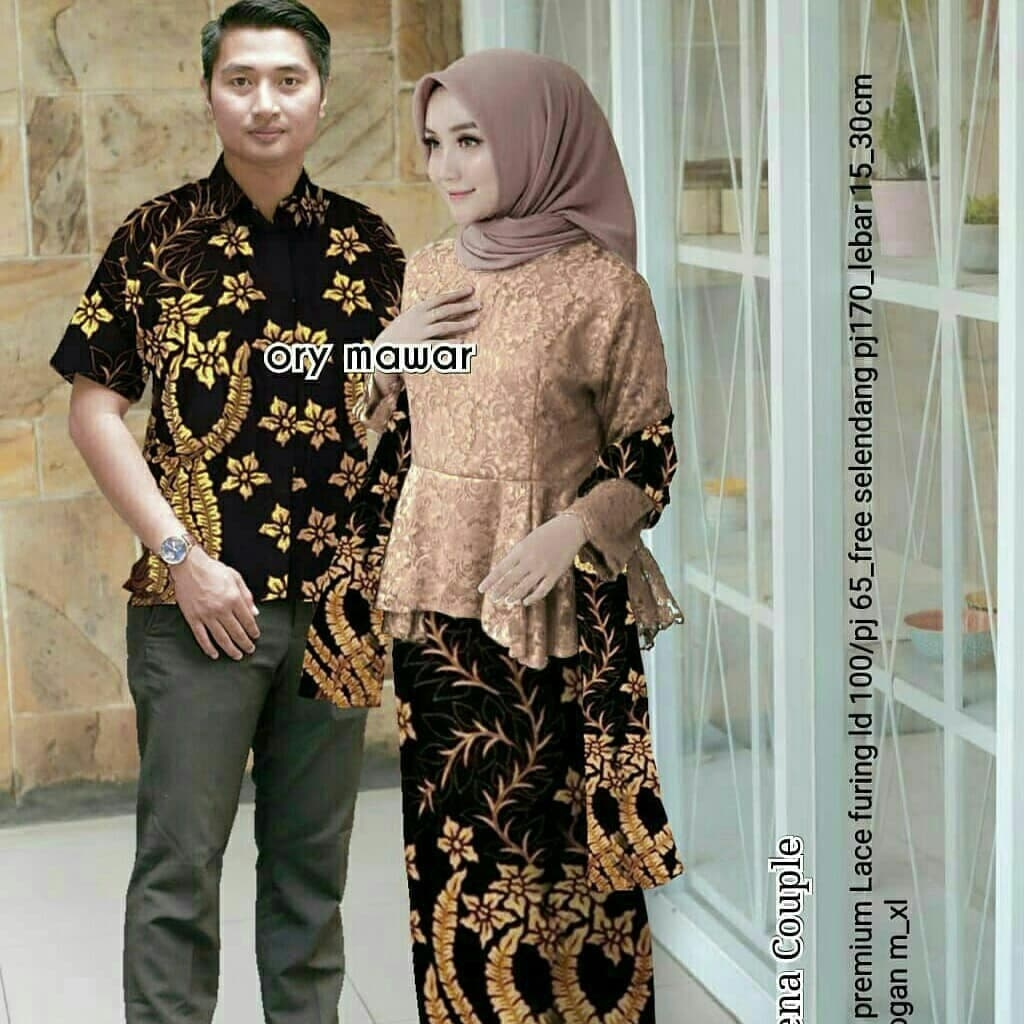 Outfit Kondangan Hijab - langkung.com