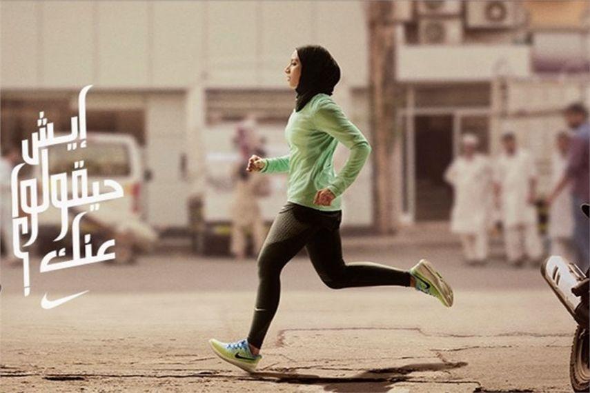pin hessa alsharekh on ghayoud project running sports