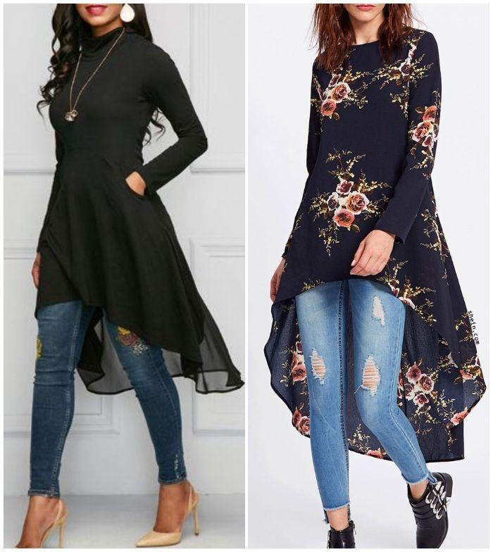 style kondangan pake celana jeans hijab