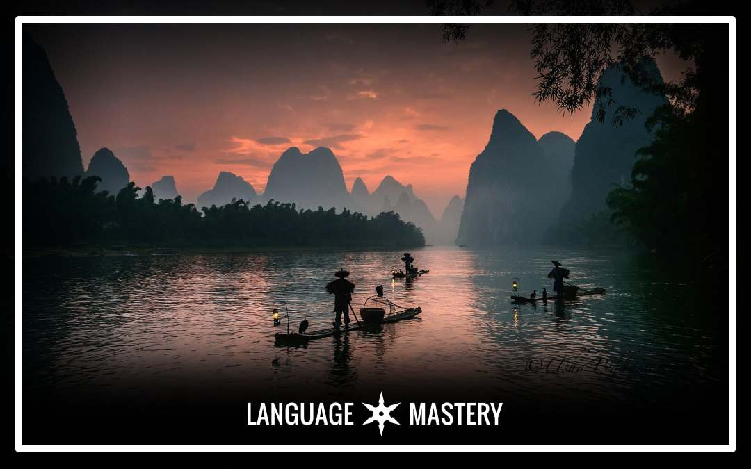 The Top 10 Ways to Learn Mandarin Chinese (From 50+ Top Bloggers)