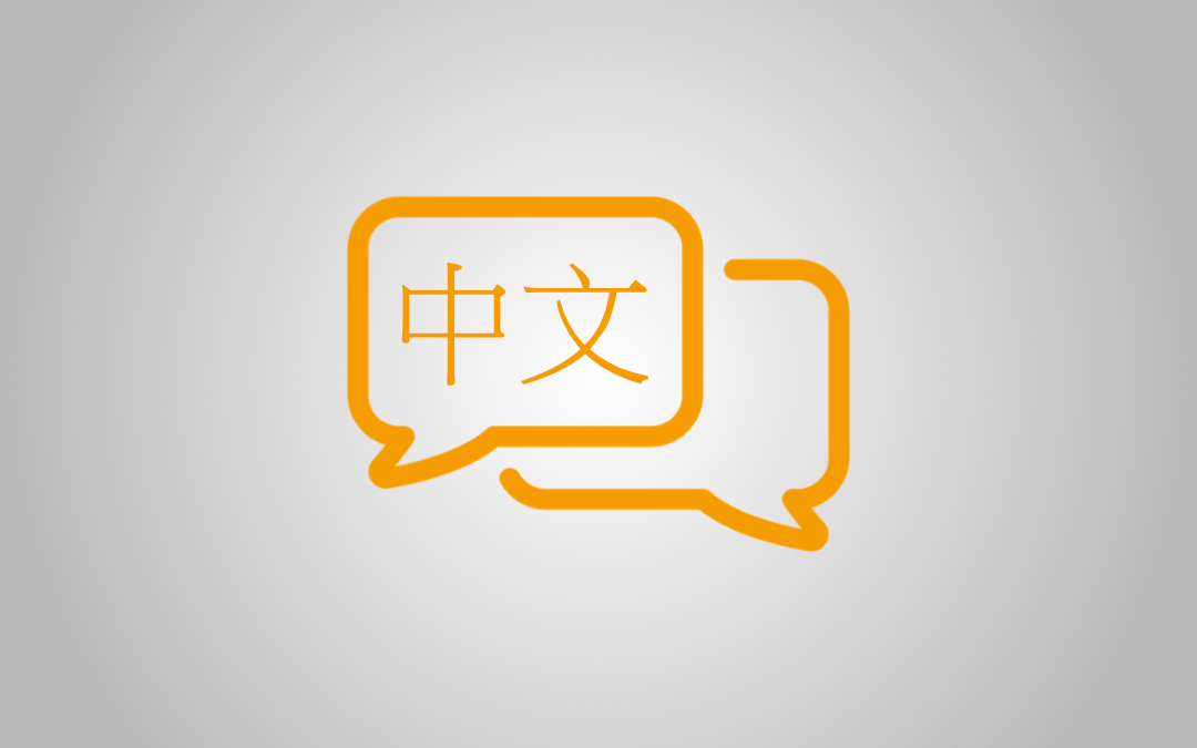 My Top Tips for Learning Mandarin Chinese: A Video Interview with Olly Richards