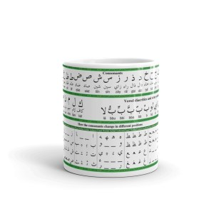 Arabic Mug