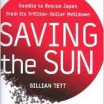 Japan4(sun)