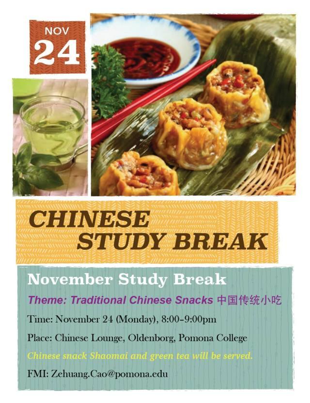 November Study Break