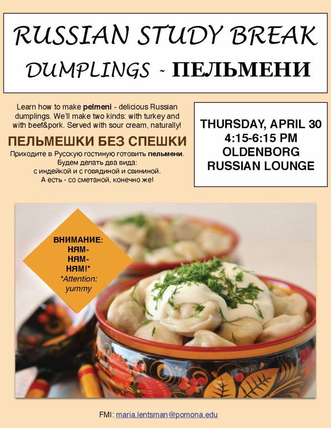 Study break_Dumplings_April 30