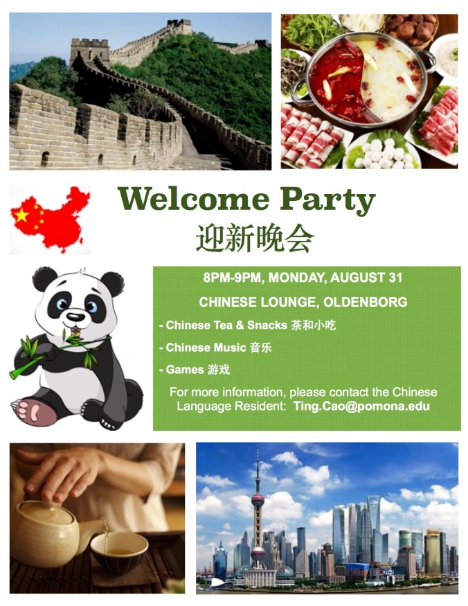 Chinese Welcome Party