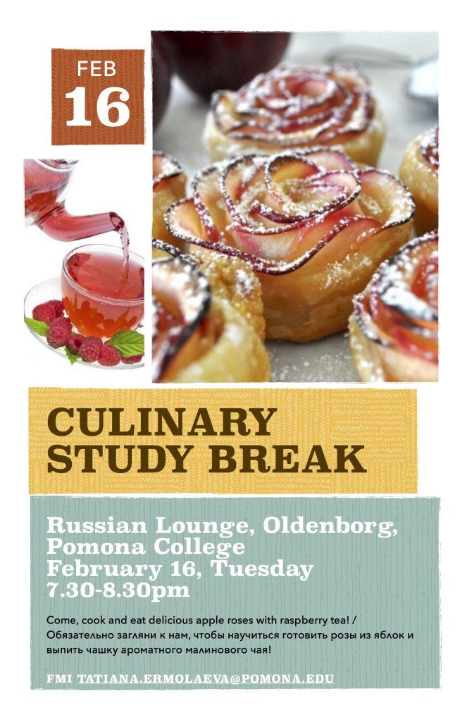 6. Culinary study break 1