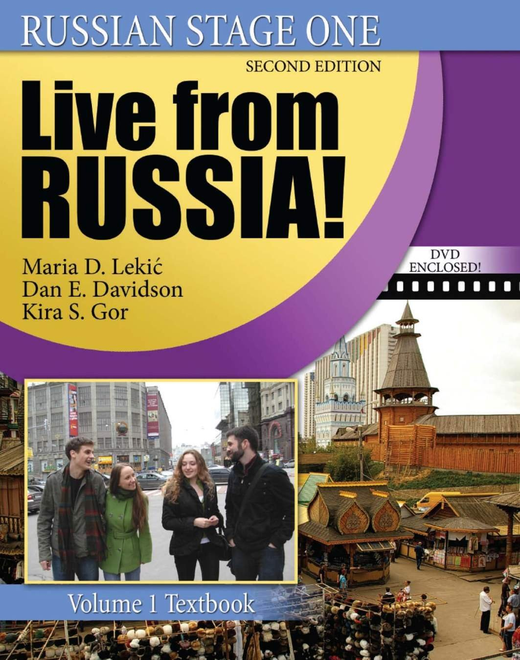 Russian Stage One Live From Russia Volume 1 Maria D
