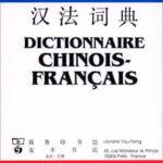 Dictionnaire chinois-francais