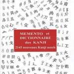 Memento et dictionnaire des Kanji