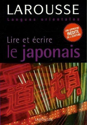 lire et ecrire japonais