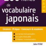 100 fiches de vocabulaire japonais