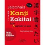 Kanji Kakitai