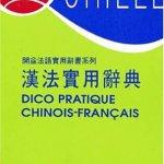 dico pratique chinois francais