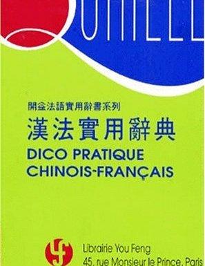 Dico pratique chinois-français